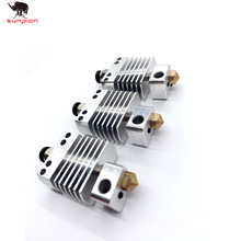 1SET CR8 Hotend Kit Remote Bowden 3D Printer Extruder All-Metal Radiator 1.75 Can Fixed Fan Horizontal install Free Shipping