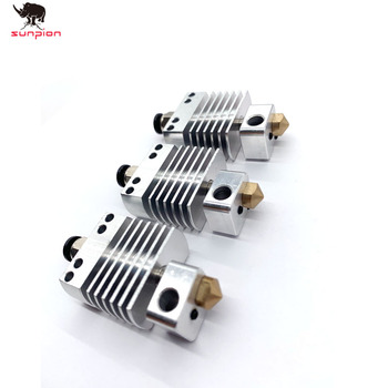 1SET CR8 Hotend Kit Remote Bowden 3D Printer Extruder All-Metal Radiator 1.75 Can Fixed Fan Horizontal install Free Shipping 3d printer parts cyclops 2 in 1 out 2 colors hotend 0 4 1 75mm 12v 24v fan bowden with titan bulldog extruder multi color nozzle