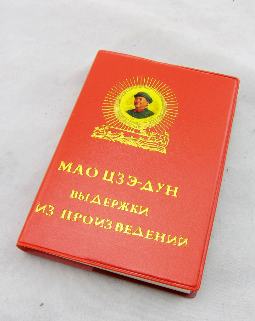 Red Book Quotations of Chinese Chairman Mao Tse-Tung Mao Zedong Book School Stationery Office Supplies Russian Version