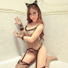 Sexy Lingerie Leopard G-string Erotic SM Cosplay Costume Nightclubs Clothes Underwear Set 3 PCS Sex Toys For Woman