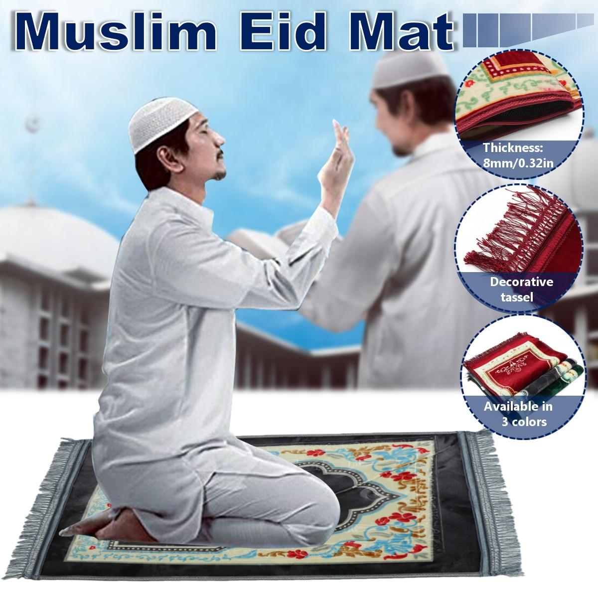 80X120cm Prayer Mat Muslim Cashmere-like Thicken Blanket Salat Musallah Prayer Rug Namaz Islamic Praying Mats