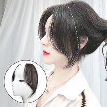 Hair-Extension Bangs Front-Hair Synthetic-Hair-Pieces Side-Fringe Clip-In Natural Women