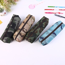 Camouflage pencil case zipper pouch 4 colors available bag for boys stationery storage school supplies gifts