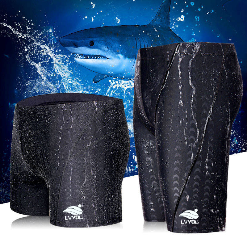 MEN'S Swimming Trunks Profession Waterproof Quick-Drying Men's Long Short Shark Skin Bionic Fabric Plus-sized Boxers