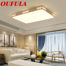 цена на OUFULA Leaves Ceiling Light Contemporary  Home Suitable For Living Room Dining Room Bedroom