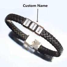 Персонализированные плетеные браслеты из натуральной кожи для