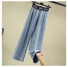 NiceMix Jeans Trousers Female 2019 New Summer Loose High-waist Straight Pants Retro Womens Elastic Waist Denim Wide Leg Trouser
