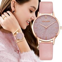 YOLAKO Fashion Watch Simple Frosted Inlaid Diamond Belt Ladies Quartz Watch Gift Ladies Wrist Watch reloj mujer relogio feminino(China)