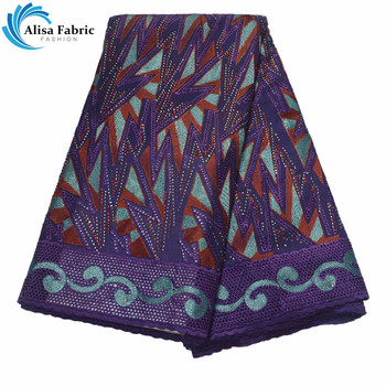 Alisa New Arrived African Lace Fabrics 5Yards/pcs Swiss Voile Lace Fabric with Rhinestones And Stones For Wedding dress material