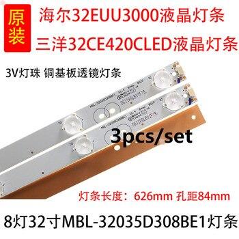 6 шт./компл. оригинальный и новый светодиодный Подсветка лампы светодиодные ленты для волос 32 дюйма MBL-32035D308BE1 экран HV320WX2 8 лампа 3V 626 мм