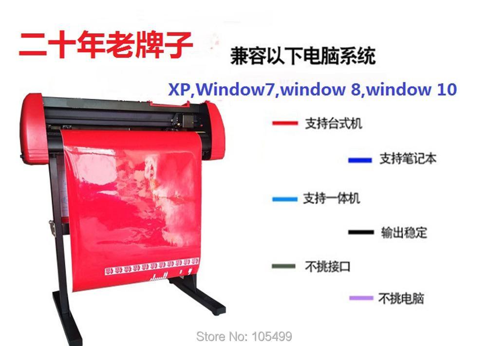 2020 a versão atualizada plotter suporte para xp, janela 7,window8,window10