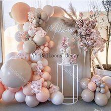 Balloon-Arch-Garland-Kit Balloons Party-Decor Pastel 105pcs Shower Peach-Grey Macaron