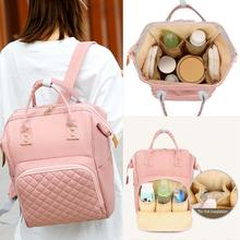2019 NEW Fashion Diaper Bag Mommy Backpack Pure Color Mommy Travel Bac