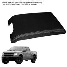 Авто консоль крышка подлокотник микрофибра кожаный чехол для