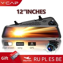 VVCAR V17 12 นิ้วกระจกมองหลังรถDvrกล้องDashcam GPS Dual FHD 1080Pเลนส์Dash cam Gift 32Gการ์ด