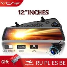 VVCAR V17 12インチバックミラー車dvrカメラdashcam gps fhdデュアル1080 1080pレンズ駆動ビデオレコーダーダッシュカムGift 32Gカード