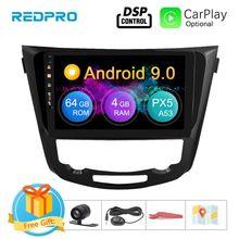 IPS écran Android 9.0 lecteur DVD de voiture pour Nissan x trail Qashqail 2014 2017 GPS Navigation Radio vidéo FM stéréo multimédia
