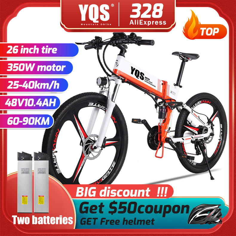 """QYS Electric Bike 21 Speed 350W 110KM Built-in Lithium battery ebike electric 26"""" Off road electric bicycle"""