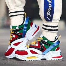 Harajuku otoño Vintage Sneakers hombres Casual Mix Color cómodo transpirable malla zapatillas de deporte Masculino Adulto