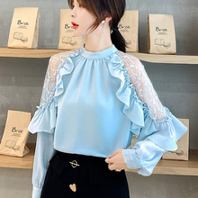 Korean Chiffon Blouses Women Lace Blouse Shirt Plus Size Woman Lantern Sleeve Ruffle Tops Solid Blouse Blusas Mujer De Moda 2020