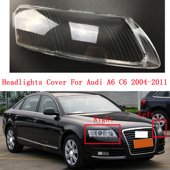 Car headlights cover lens Headlight glass front headlamps transparent lampshades lamp shell For Audi A6 C6 2004-2011