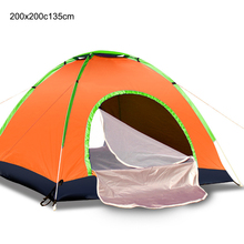 Outdoor Automatic Tents Camping Waterproof Portable Foldable Beach Hiking Tent with Carry Bag Easy installation