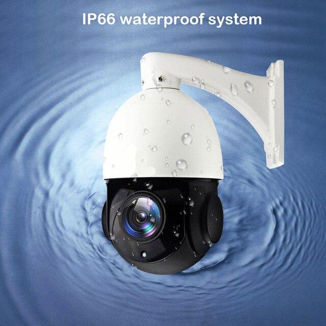 5MP 30X MINI PTZ Camera 1080P Middel Speed PTZ AHD Camera 50M IR Outdoor CCTV Camera Support RS485 UTC function