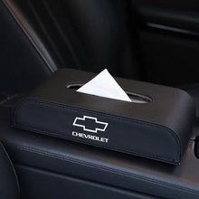 1 шт автомобиль коробка салфеток набор тканевый держатель для