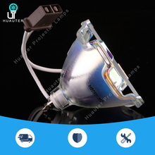 Projector Lamp Bulb AN-P25LP fit for Sharp RLMPFA002WJZZ, XG-P25X, XG-P25XE, XG P25XU, Notevision P25XE/U from China Supplier