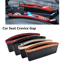 Car Slit Box Organizer PU Leather Car Seat Crevice Gap Storage Bag Organizer Pocket Slot Storage Cup Holder Car Accessories