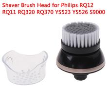 1 sztuk szczotka do czyszczenia miękkie włókno głębokie oczyszczanie twarzy mycia golarka szczotka dla serii RQ320 YS523 S9000 RQ11 RQ12 tanie tanio KuZHEN Mężczyzna CN (pochodzenie) soft fiber 1x Cleansing Brush