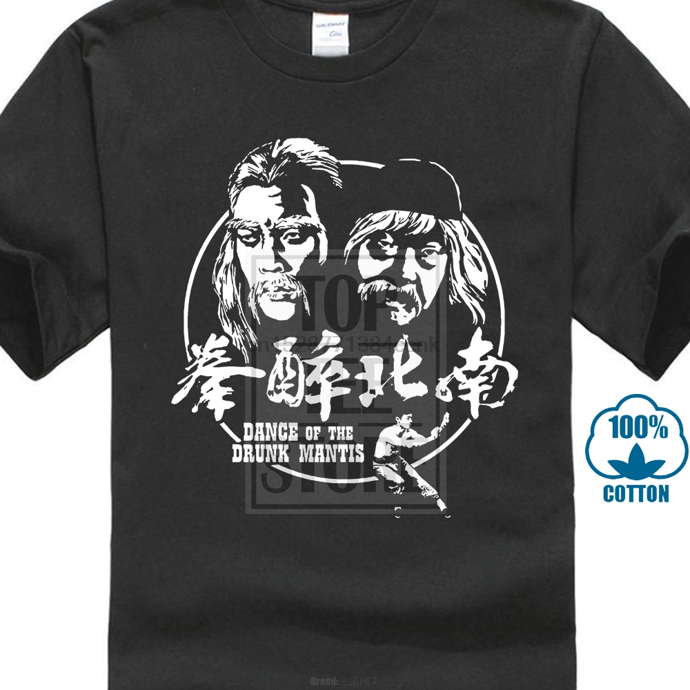 New Brand Clothing T Shirts New Fashion Brand Clothing Dance Of The Drunk Mantis Vintage Kungfu Movie Jackie Chan T Shirt