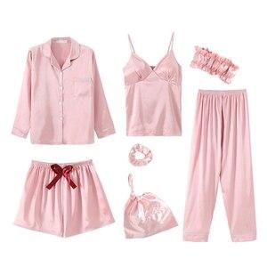 Image 3 - Julys 歌 7 個フェイクシルク染色パジャマセット胸パッドパジャマセクシーなスリングショーツ長袖長ズボンパジャマトップ