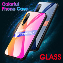 YUNAO Phone case For Huawei series Gradient color glass protection discolor Mate20 pro P30 Nova5i lite