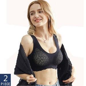 Dropshipper 2 Pcs Latex Seamless Bra Plus Size Bras For Women hock-proof Pad Push Up Brassiere Comfortable Bralette Pad bras