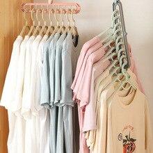 Волшебная многопортовая поддержка круг вешалка для одежды сушилка для одежды многофункциональные пластиковые вешалки для одежды домашние...