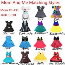 Рождественское платье принцессы «Мама и я»; платье Джека Салли; Удобный семейный костюм со скелетом; повседневный костюм «Минни» и «русалочка»