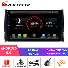 AVGOTOP Android 9 Bluetooth GPS Car Radio DVD Player For VOLKSWAGEN SKODA KODIAQ(China)