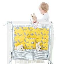 100% хлопок новый органайзер для детской кроватки мультяшная