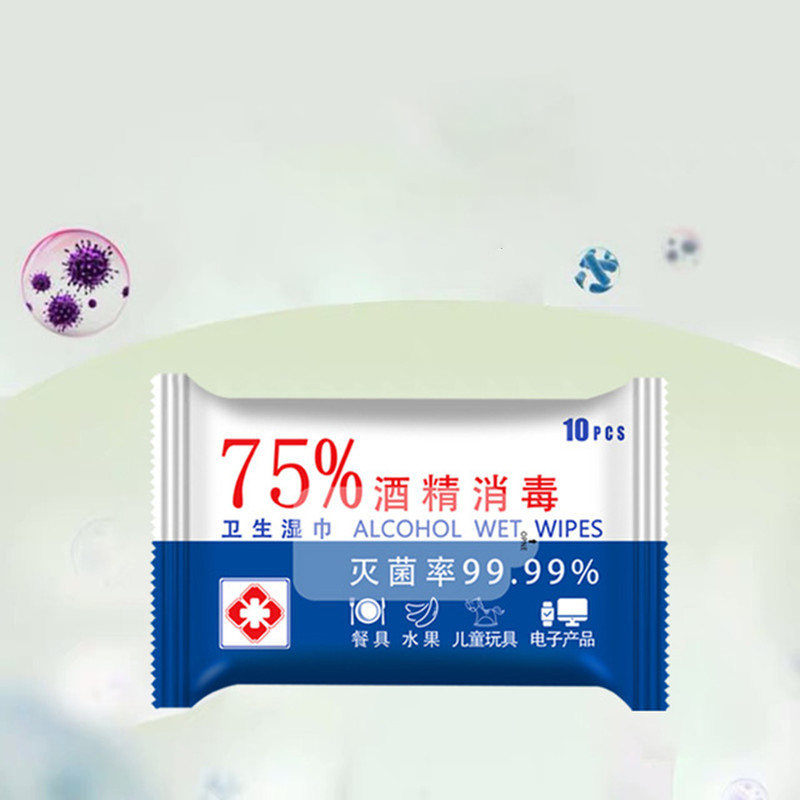 10pcs/pack Portable 75% Alcohol Wet Wipe Antibacterial Disinfection Towels Health Care Cleanser Beauty Cleaning
