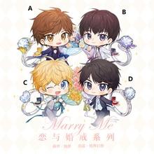 Anime Keychain stand Love and Producer xu mo bai qi ring Acrylic Strap KeyringAcrylic