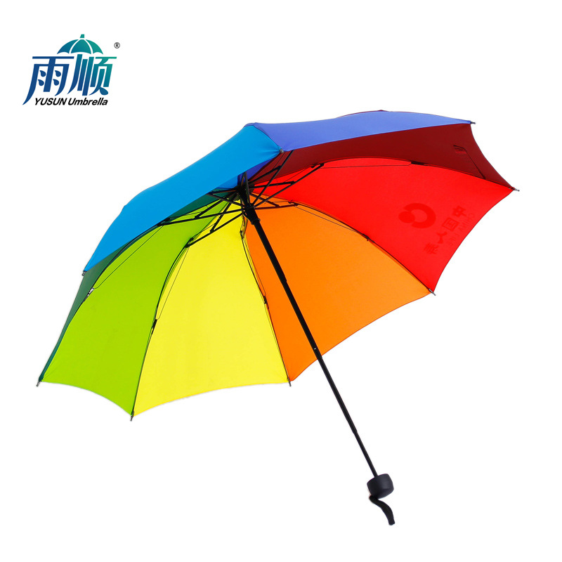 Creative Tri-Fold 8 Bone Rainbow Umbrella Outdoor Sunshade UV-Protection Advertisement Gift Umbrella Logo Customizable Wholesale