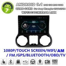 цена на 10.1'' Quad-core 1GB + 16GB Android 9.1  Car Stereo Radio GPS WIFI BT DAB Mirror Link OBD For Jeep Wrangler 2011-2014