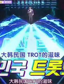 Mr.Tort
