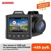 Marubox Traço Cam Câmera DVR Detector De Radar Do Carro Russo Voz GPS IPS Full HD com Rotação de 150 Graus de Ângulo Gravador G-sensor M340GPS