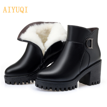 AIYUQI Booties 2020 New Genuine Leather Platform Heel Riding Boots Horse Wool Warm Winter Women Fashion High Heel Boots Banquet aiyuqi winter boots women wool warm 2020 new genuine leather women booties ankle boots thick heel short boots women