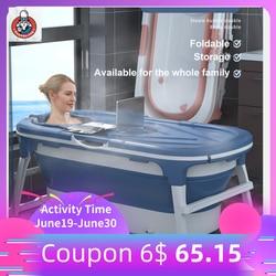 Baignoire Portable baignoire pliable bain baril adulte baignoire salle de bain, seau de douche Portable avec isolation scellée de grande surface