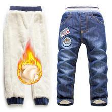 Kids Add Wool Trousers Children Denim Jeans Baby Boys Girls Cartoon Long Cascal Warm Clothes