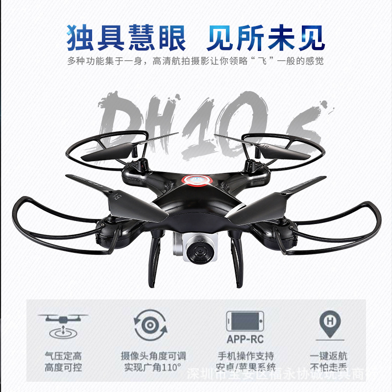 Ultra-long Life Battery Unmanned Aerial Vehicle Real-Time High-definition Aerial Photography Set High Quadcopter Remote Control