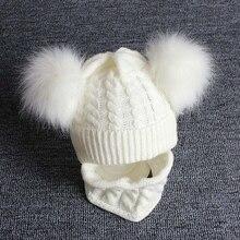 Зимний теплый искусственный мех енота двойной помпон шляпа шарф набор детские вязаные шапочки детская шапочка помпон шапки для мальчиков и девочек шляпа